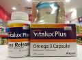 ТОП 5 витаминов для глаз