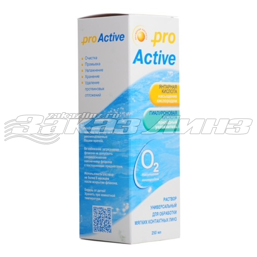 Optimed Pro Active 10 ml