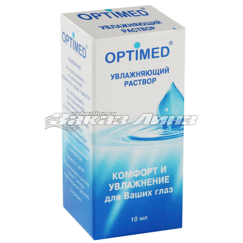 Optimed 10 ml