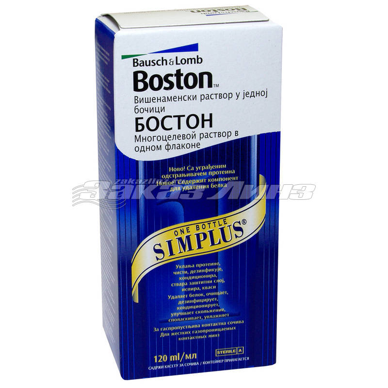 Boston Symplus 120 ml